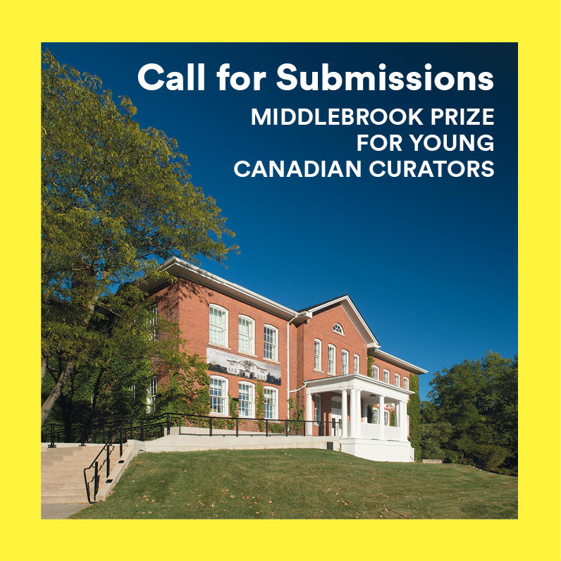 Last Call to Submit to 2016 MPfYCC